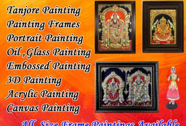Tanjore Art Academy in Sivagangai – Online Shop – Online Classes Available