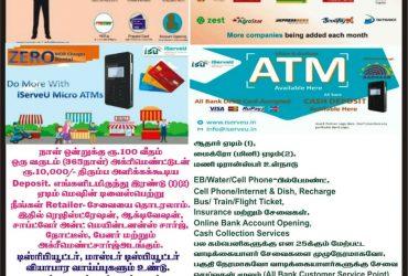 Agency Partner – Franchise – Mini ATM Agency